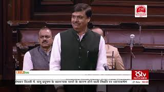 Shri Surendra Singh calls for attention on dangerous levels of air pollution, particularly Delhi