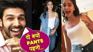 Kartik Aaryan TROLLS Ananya Panday For Wearing Funky Denim Pants And Her Reply To This SAVAGE ????