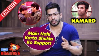 Amit Tandon Reaction On Siddharth Shukla And Asim BIG FIGHT | Bigg Boss 13 | Exclusive Interview