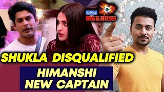 Bigg Boss 13 | Himanshi BECOMES New Captain, Siddharth Shukla Disqualified | BB 13 Latest Update