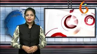 Gujarat News Porbandar 21 11 2019