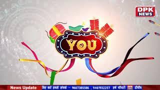 Advt. DPK NEWS   सुरेश कुमार बिश्नोई उर्फ (भाला) सूरतगढ़