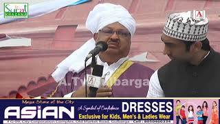 Qamar Ul islam Ne Gulbarga Airport Se Hajj Flights Ka Khawab Dekha Tha A.Tv News 21-11-2019
