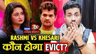 Bigg Boss 13 | Rashmi Vs Khesari | Who Will Be EVICTED? | BB 13 Video
