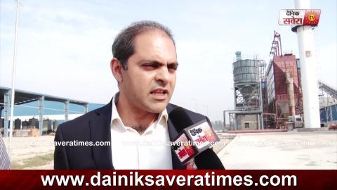 Exclusive: Phagwara में बना Mega Food Park, Bhavdeep Sardana ने बताया Farmers को कैसे होगा फायदा