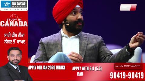 Canada की Cabinet में 4 भारतीय शामिल