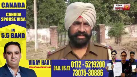 Fatehgarh Sahib: Road Accident में Indian Army के जवान की हुई मौत