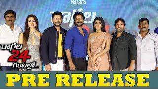 Ragala 24 Gantallo Movie Pre Release Event Highlights - Bhavani HD Movies