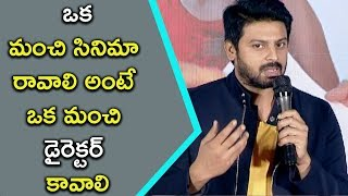 Hero Sriram Speech @ Ragala 24 Gantallo Movie Pre Release Event - Bhavani HD Movies