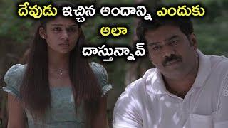 దేవుడు ఇచ్చిన అందాన్ని ఎందుకు అలా దాస్తున్నావ్ | Lady Tiger Movie Scenes | Nayanthara