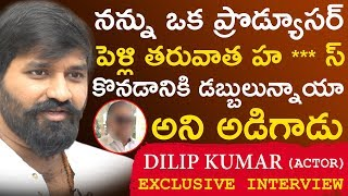 Actor Dilip Kumar Exclusive Full Interview || Close Encounter With Anusha
