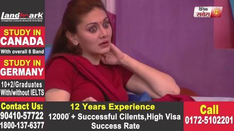 Bigg Boss 13 : Shehnaz Gill ਨੇ ਦਿੱਤਾ Shefali ਦੀਆਂ ਗਾਲਾਂ ਦਾ ਕਰਾਰਾ ਜਵਾਬ | Dainik Savera