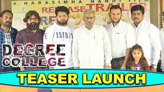 Degree College Movie Trailer Launch - Bhavani HD Movies