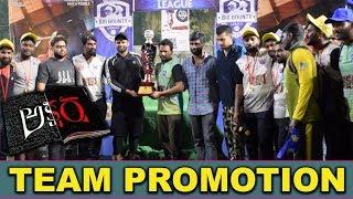 Sai Dharma Tej Playing Cricket | Akshara Movie Team Sponsored Big Bounty Cricket League