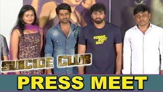 సూసైడ్ క్లబ్  Movie Press Meet - Bhavani HD Movies