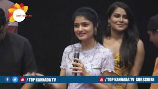 Alidu Ulidavaru Movie Team Members Speech || shu Bedra, Atul Kulkarni, Pawan Kumar || TOP Kannada TV