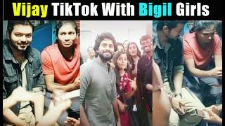 Actor Vijay TikTok with Bigil girls |  Bigil team shooting spot TikTok Videos
