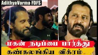 Chiyaan Vikram and Dhruv Vikram watch Adithya Varma FDFS