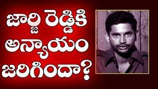 George Reddy కి అన్యాయం జరిగిందా? | Geoge Reddy Biopic | OU Student #GeorgeReddy | Top Telugu TV