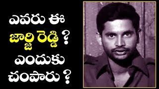 Kethi Reddy Reveals Unknown Facts About George Reddy Real Life Story | George Reddy Movie Trailer |