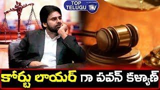 Pawan Kalyan Upcoming Movie Updates | JanaSena | Pawan Kalyan Latest Movie | Top Telugu TV