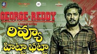 George Reddy Movie Review and Rating | George Reddy Movie | georgereddy| Top Telugu tv