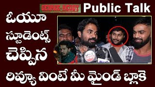 George Reddy Movie Public Talk | George Reddy Public Review | Sandeep Madhav | Top Telugu TV