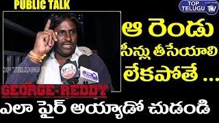 GeorgeReddy Public Talk | GeorgeReddy Public Review | Tollywood | Sandeep Madhav | Top Telugu TV