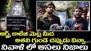 George Reddy Movie Team Pays Tribute to George Reddy | Jeevan | Sandeep Madhav | Top Telugu TV