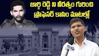 OU Professor Kasim About George Reddy | #GeorgeReddy Biopic | Osmania University | Top Telugu TV