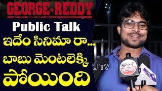 I Max Mahesh Review On George Reddy Biopic Movie | Sandeep Madhav | Top Telugu TV