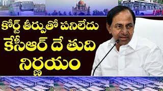Court తీర్పుతో పనిలేదు CM KCR దే తుది నిర్ణయం | Telangana News | RTC Strike Updates | Top Telugu TV