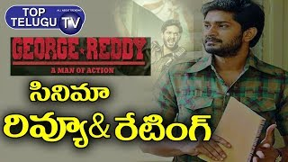 George Reddy Movie Review & Ratings | Sandeep Madhav | GeorgeReddy Movie Trailer | Top Telugu TV