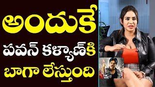 అందుకే Pawan Kalyan గొంతు బాగా లేస్తుంది | Sri Reddy Interview Latest | BS Talk Show | Top Telugu TV
