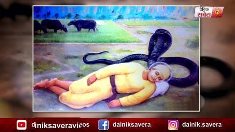 Special : देखें Pakistan में Gurudwara Malji Sahib, जहां सांप की छांव तले सोते थे Baba Nanak