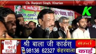 पूर्व मुख्यमंत्री औमप्रकाश पर बरसे ch. रणजीत सिंह l मेरा बड़ा भाई निर्दयी l अभय ने की मदद l k haryana