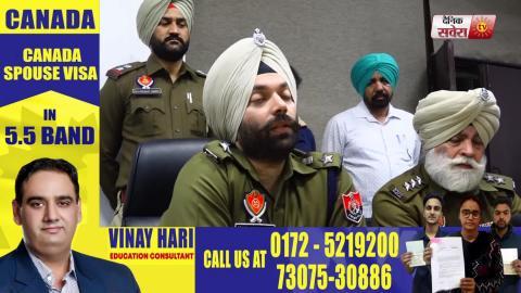 SSP Nanak Singh ने बताया क्यों लापता हुई थी Bathinda में 3 लड़कियां