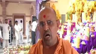 Dhoraji: BAPS Swaminarayan Temple Patotsav| ABTAK MEDIA