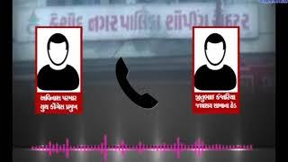 Keshod:  Municipal corporation accused of corruption by Congress Nagar Sevika| ABTAK MEDIA