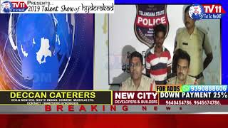 NAXAL ALLY GOT ARRESTED WITH WEAPONS AT KOTHAGUDEM