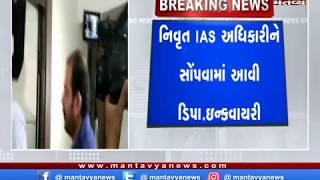 રાજ્ય સરકારે સસ્પેન્ડેડ IAS અધિકારી #GauravDahiya સામે ડીપાર્ટમેન્ટલ ઇન્કવાયરી સોંપવાનો કર્યો નિર્ણય
