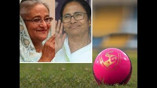 Sheikh Hasina, Mamata Banerjee to attend India's first Pink Ball Test match