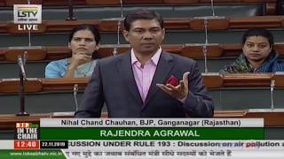 Shri Nihal Chand Chauhan discusses under Rule 193: Discussion on air pollution and climate change