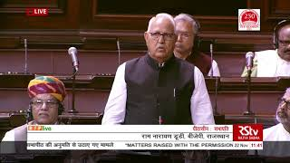 Shri Ram Narain Dudi on Matters Raised With The Permission Of The Chair in Rajya Sabha: 22.11.2019