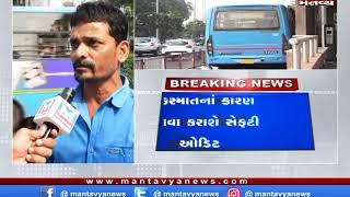 Suratમાં BRTS અકસ્માત મુદ્દે તંત્ર હરકતમાં