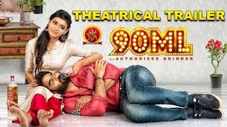 Kartikeya's 90ML Theatrical Trailer - Neha Solanki, Sekhar Reddy Yerra || Bhavani HD Movies