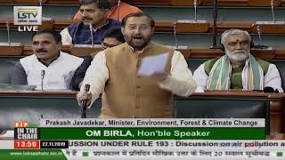 Shri Prakash Javadekar on air pollution and climate change  in Lok Sabha: 22.11.2019