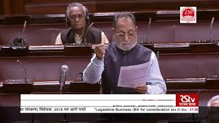 Husain Dalwai's Remarks | Transgender Persons Protection of Rights Bill, 2019