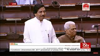 Dr. Satyanarayan Jatiya on the Consitution (Amendment) Bill, 2017 (Amendment of Articles 51A) in RS