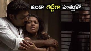 ఇంకా గట్టిగా హత్తుకో | Lady Tiger Movie Scenes | Nayanthara